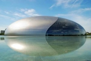 Egg (Yumurta) Building (Çin)