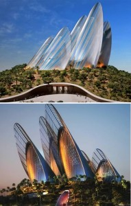 Kanat Görünümlü Zayed Ulusal Müzesi (UAE)